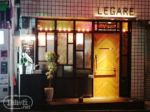 HIRAKUYA × LEGARE / ヒラクヤ レガーレ