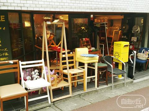 TOKYO RECYCLE imption 自由が丘店 / 東京リサイクル インプション