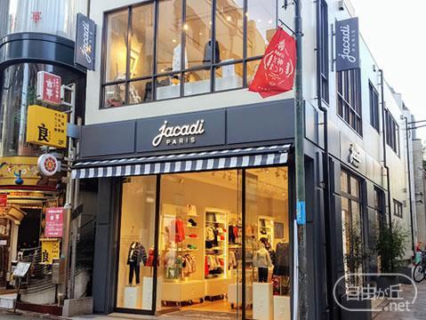 Jacadi 自由が丘店 / ジャカディ
