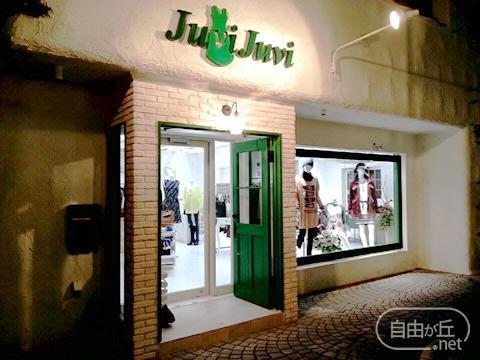 Juvi Juvi 自由が丘店 / ジュビジュビ