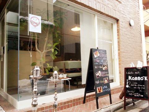 A shisha cafe kannok / シーシャカフェ カンノーク