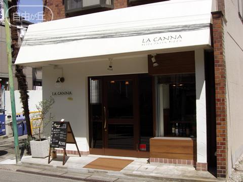 LA CANNA / ラカンナ