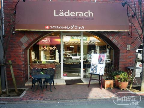 LADERACH 自由が丘店 / レダラッハ