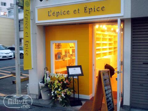 L'epice et Epice / レピスエピス 自由が丘本店