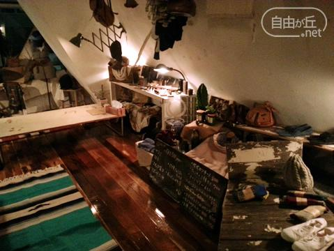 Living Bar Rotonda / ロトンダ
