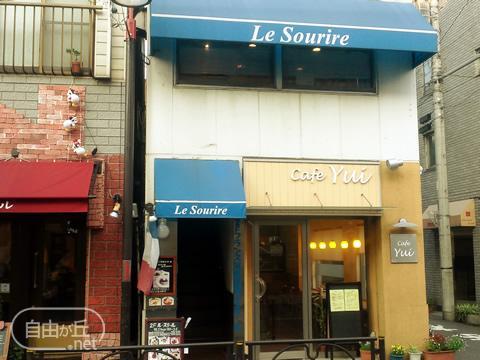 Le Sourire / ルスリール