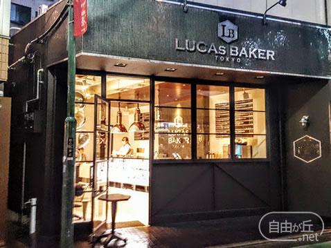 LUCAs BAKER TOKYO / ルーカスベーカートウキョウ