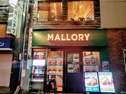 MALLORY PORK STEAK / マロリーポークステーキ