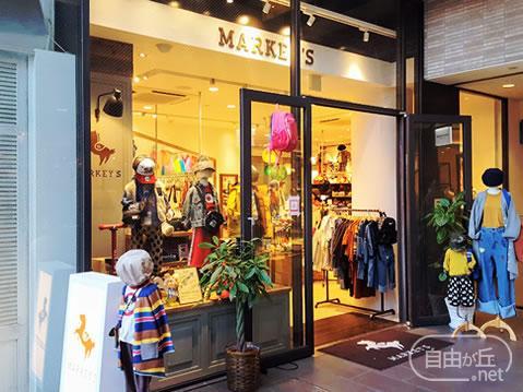MARKEY'S Luz自由が丘店 / マーキーズ
