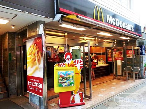 マクドナルド自由が丘店