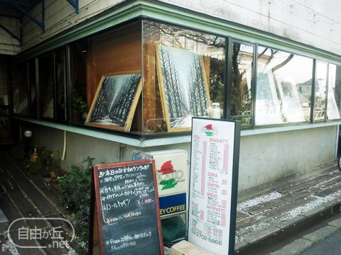PIZZA HOUSE MOCCO / モッコ