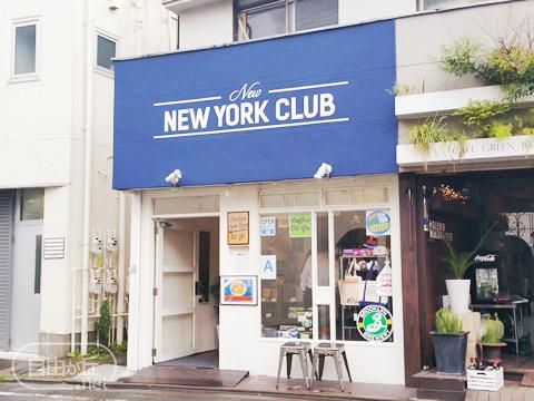 NEW NEW YORK CLUB / ニューニューヨーククラブ