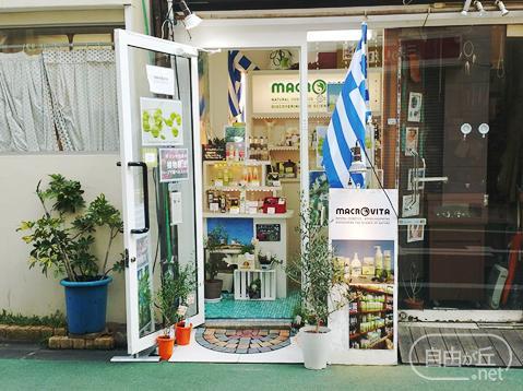 ギリシャオーガニックショップ OLIVE LABO / オリーブラボ