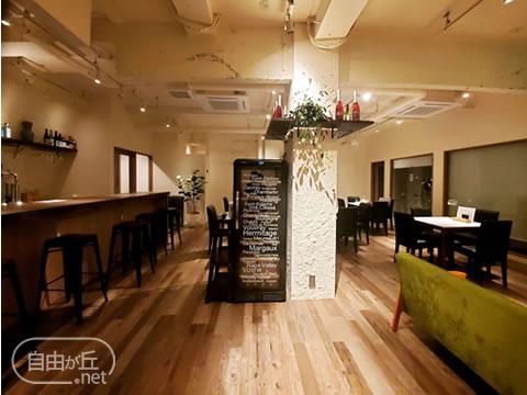 OPTIMUM EATS!! / オプティマムイーツ