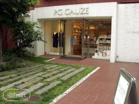 PG GAUZE / ピージーガーゼ