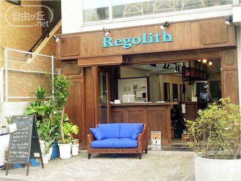 Regolith / レゴリス自由が丘
