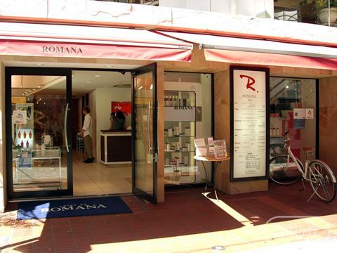 Salon de ROMANA 自由が丘店 / サロン ド ロマナ