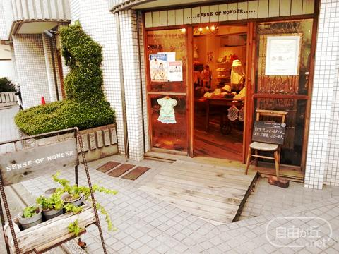 SENSE OF WONDER 自由が丘店 / センスオブワンダー