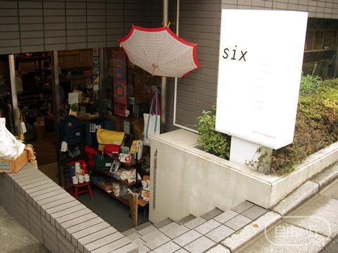 six / シックス