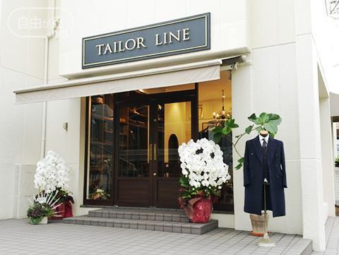 Tailor Line 自由が丘Salon / テーラーライン