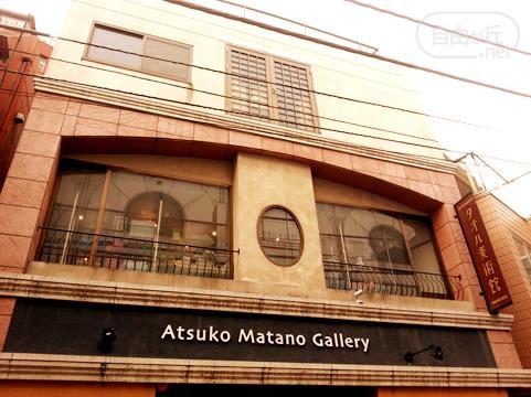 タオル美術館 Atsuko Matano Gallery 自由が丘店 / 俣野温子ギャラリー