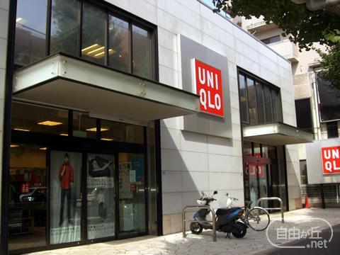 UNIQLO 八雲目黒通り店 / ユニクロ