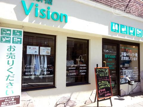 Vision奥沢店 / ビジョン