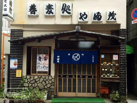 蕎麦処 やぶ茂 / ヤブシゲ