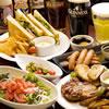当店では各種パーティープランも承っております。コース料理は「¥2,000~」、飲み放題は「¥2,500~」。お気軽にご相談ください。
