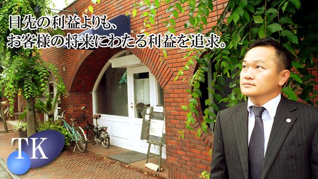 小林孝也税理士事務所 / こばやしたかやぜいりしじむしょ