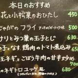 味彩 / アジサイ