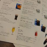 Cafe. maison de K. / カフェ. メゾンドケー.