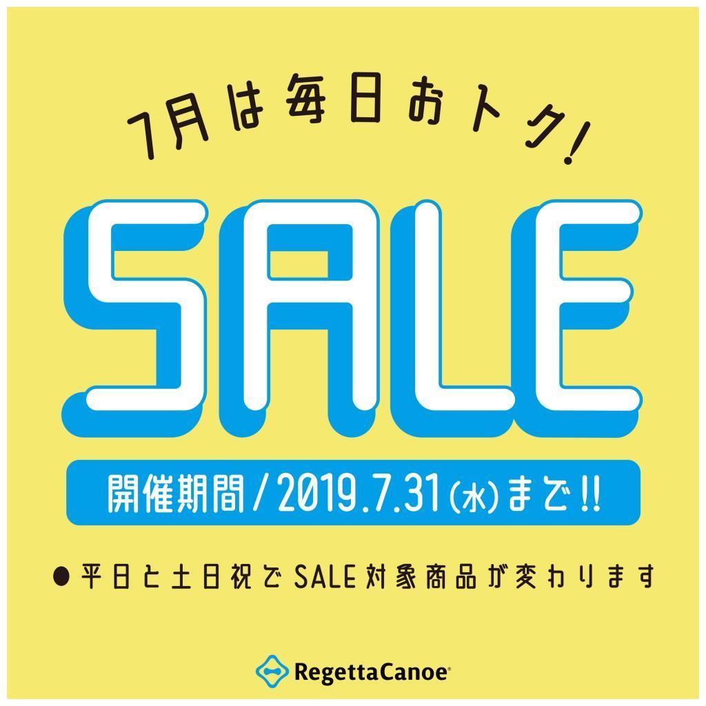 本日から、SALEスタート!!! RegettaCanoe自由が丘店 / リゲッタカヌー