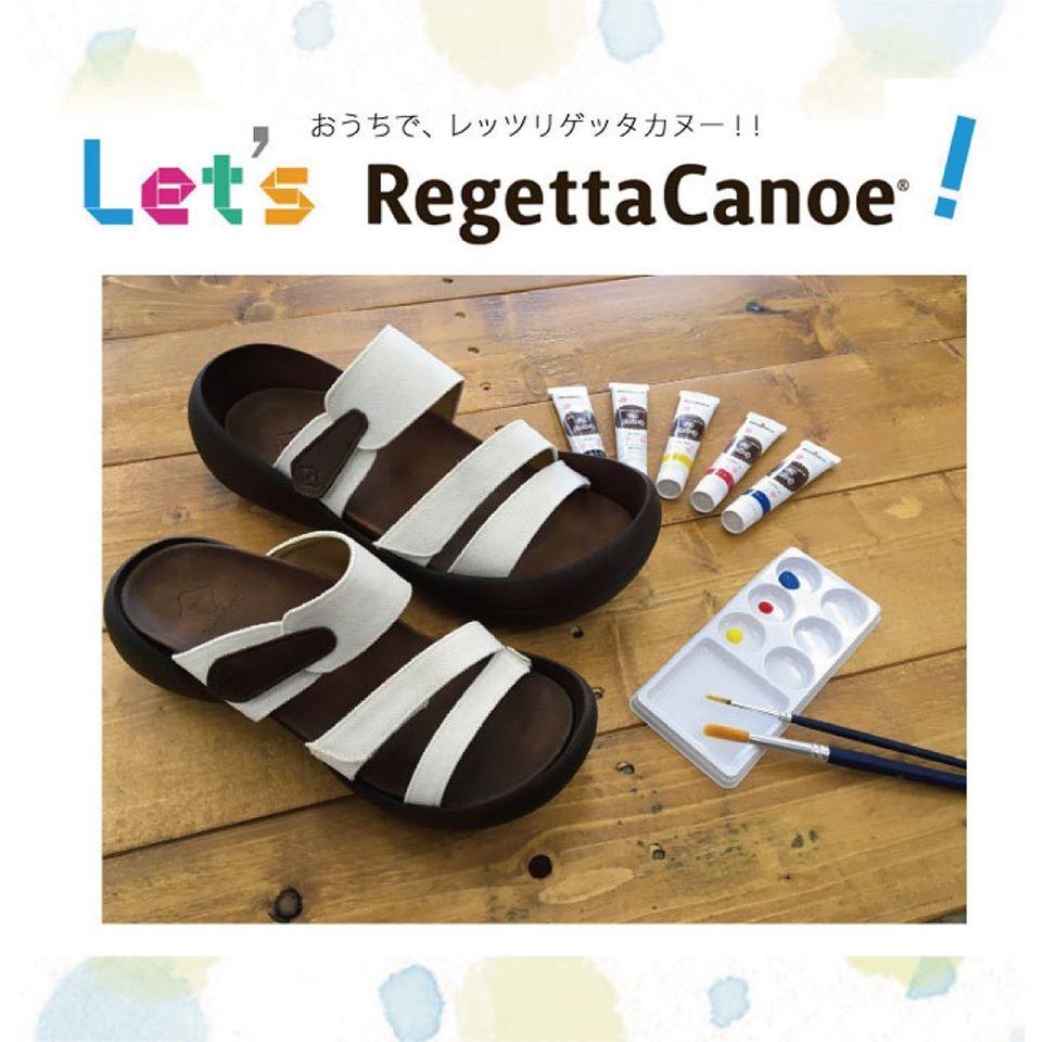 RegettaCanoe自由が丘店 / リゲッタカヌー